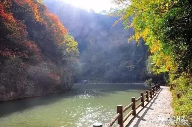 《西狭颂》风景区,位于甘肃成县县城以西13公里处的抛沙镇丰泉村鱼