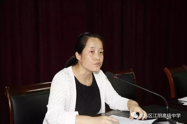 江阴区离石高级中学默写新高中v高中议学期提示性召开图片