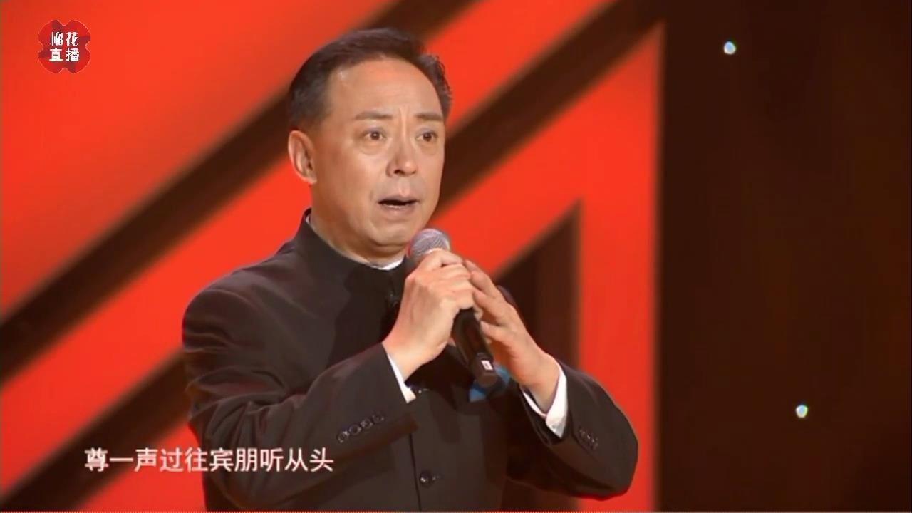 著名京剧表演艺术家于魁智演绎经典《三家店》