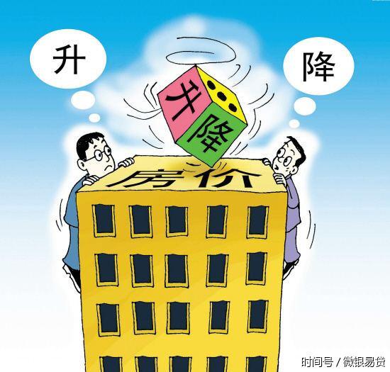 一线城市房价回落 对互联网金融平台业务会否产生影响