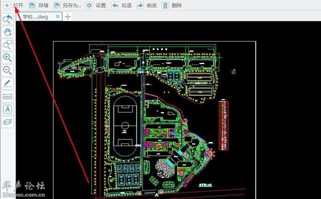 CAD:一键快速v之间CAD之间中两点图纸的距离简单图纸三视图注塑模图片
