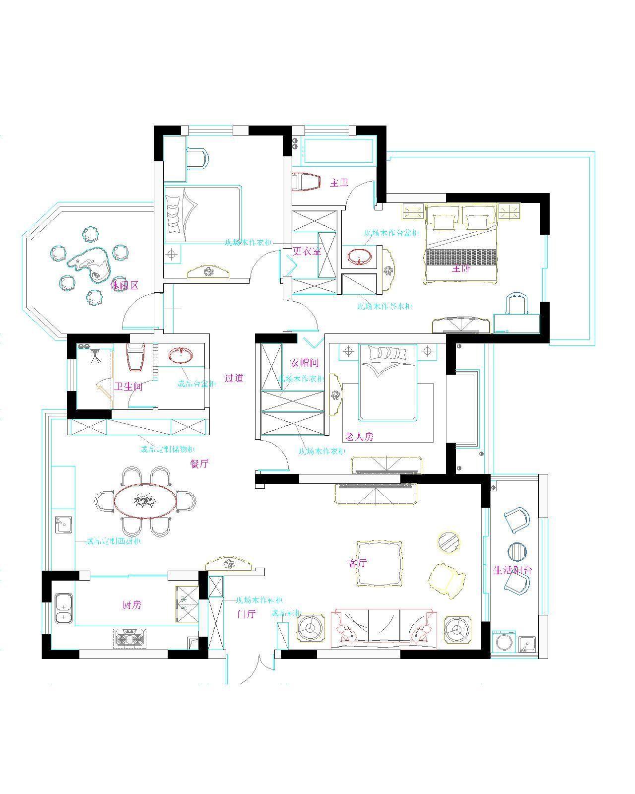 户型图 以上荣信虹桥世嘉小区160平米的简欧设计案例是你喜欢的吗?