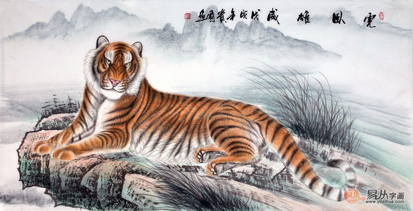 王贵国四尺横幅动物画 工笔虎《王者风范》