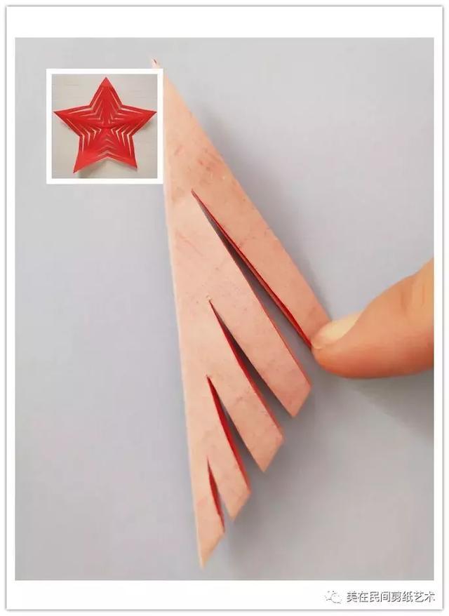 红星闪闪(五折团花)--【天天学剪纸】第15期