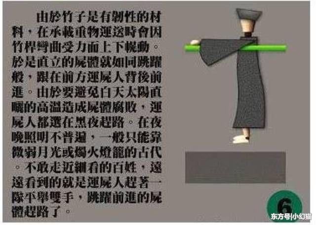 田铁武先生出生于1974年,系湖南省沅陵县沅陵镇人,自幼喜爱武术和