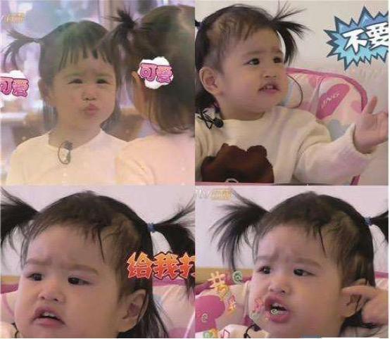 包贝尔女儿取代甜馨成表情一姐,强大综艺来动态包派表情派图片