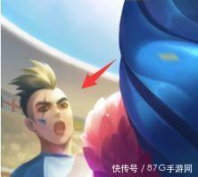 刘禅安琪拉世界杯原画曝光史上最多彩蛋涉及中年女发型瘦脸短发发型图片