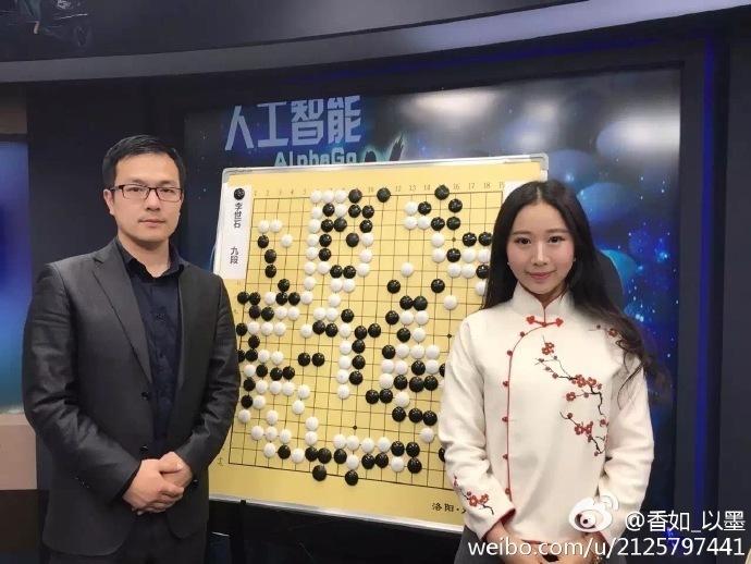 网站美女王香如回顾自己的2016年棋手美女约图片