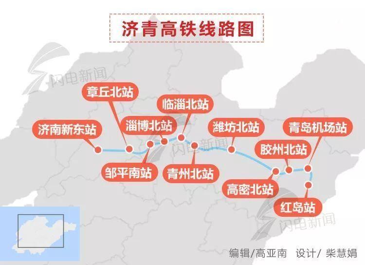 青阳隧道地处章丘和邹平两地之间,是济青高铁唯一的隧道,长10.