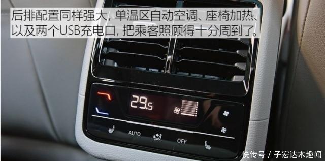 配置方面全系标配led大灯,尾灯10种可调氛围灯,全景天窗,预碰撞安全系