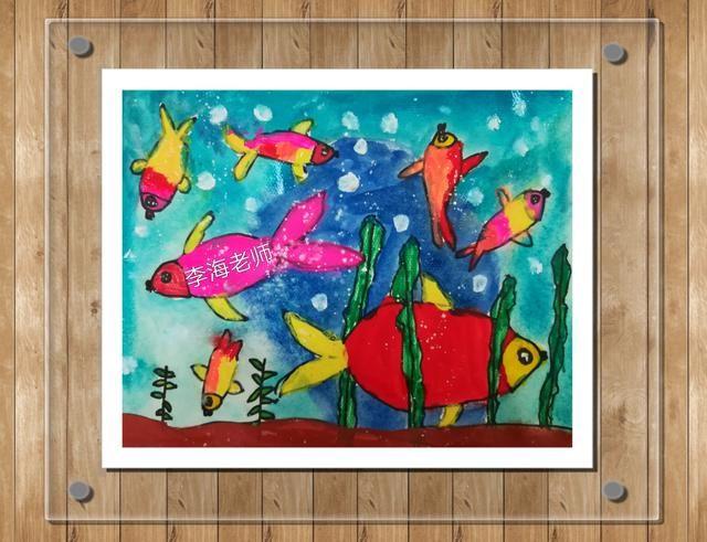 儿童水粉画,年年有鱼|真没想到孩子们如此富有想象力!图片