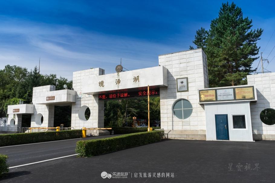 山上平湖镜泊湖 绮丽风景奇胜景-北京时间