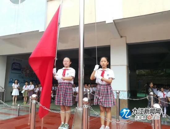 九江文明画画小学九江展年级美丽九小在v文明风采举行小学生一图片