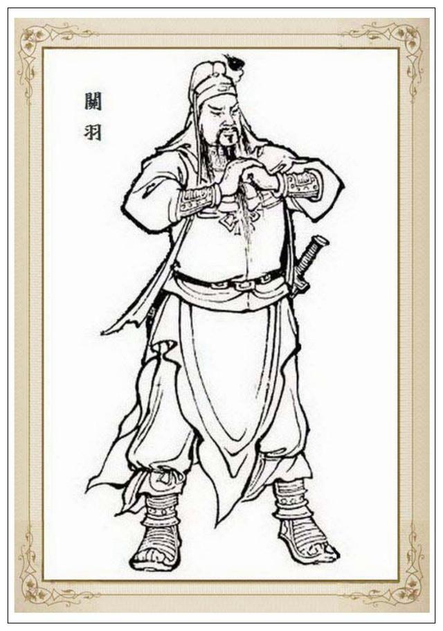 【三国演义连环画人物绣像】全本500图太多