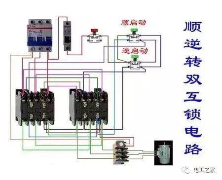 带正反转倒顺开关的接线图,通常这种电机的起动绕组与运行绕组的电阻