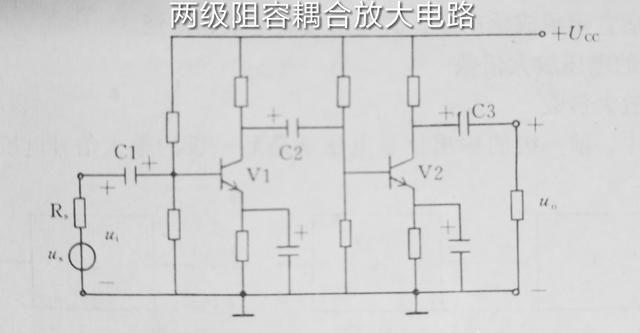 通俗易懂讲解放大电路入门之多级放大器