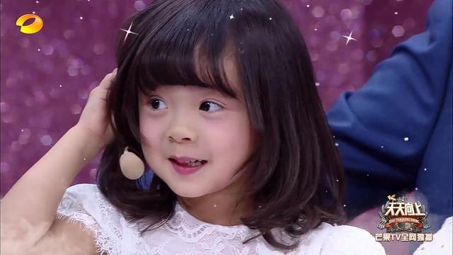 天天向上阿拉蕾,哈琳,裴佳欣以及卢妍蓁可爱登场!