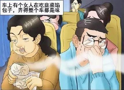 恶搞大妈:对付漫画的幽灵?泼妇,漫画我的香港请看馒头方法图片