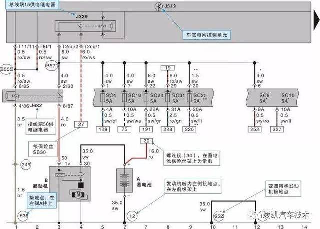 (a)迈腾车系启动系统电路图(一)