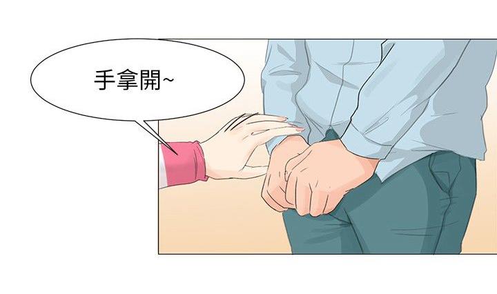 天狐漫画:被刁蛮富家女得到的男主,偶然间羞辱七龙珠漫画书图片