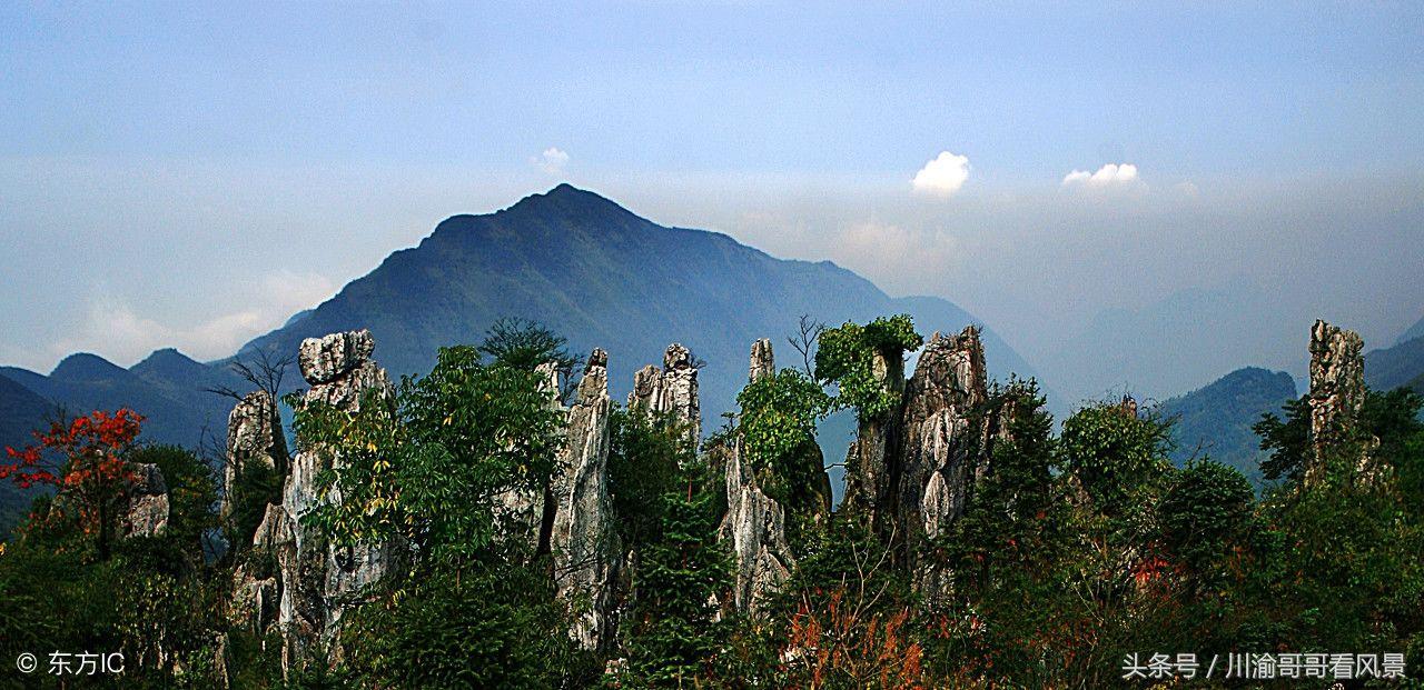 广安华蓥山旅游区