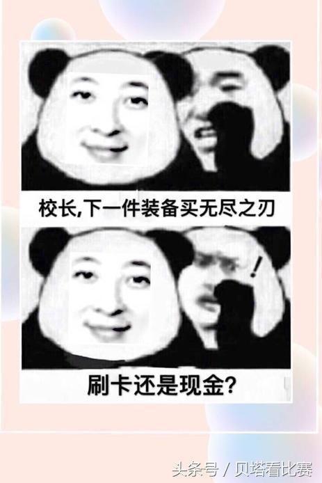 网友下载表情,热议IG.王思聪LPL首秀:再杀我表情包自制脱口秀搞笑图片