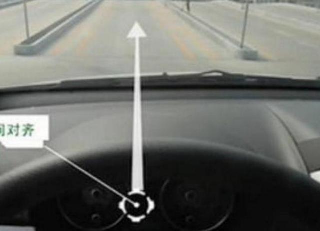 教练:科目二坡道定点停车如果看右边车与线的距离30公分