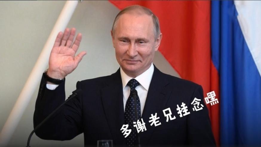 普京生日特朗普祝安倍生日快乐,日本官员尬笑回应