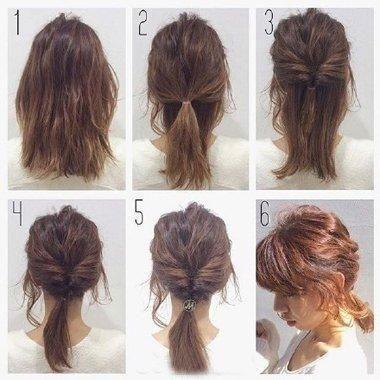 女生中长发直发扎出来的马尾辫发型,上边的步骤与上一款是一样的,扎半