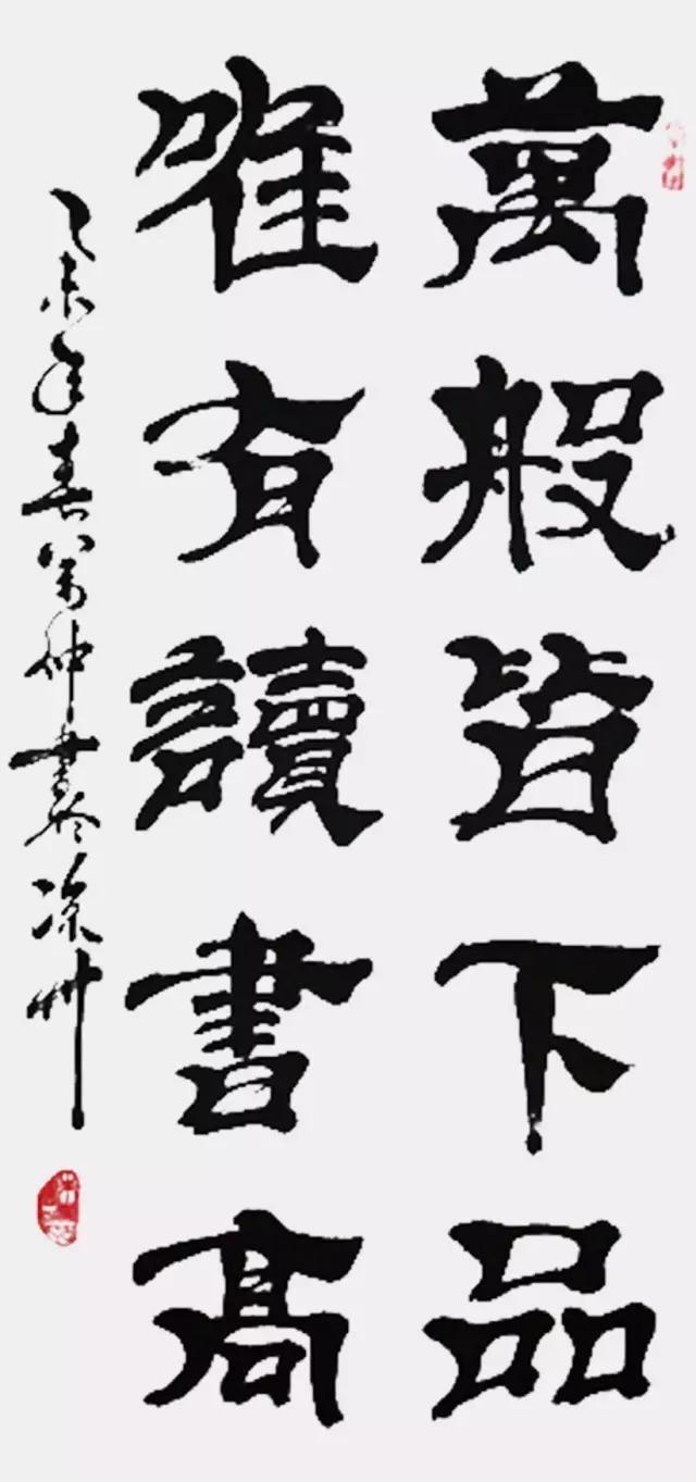 中国《柳叶体》书法创始人——朱万忠图片