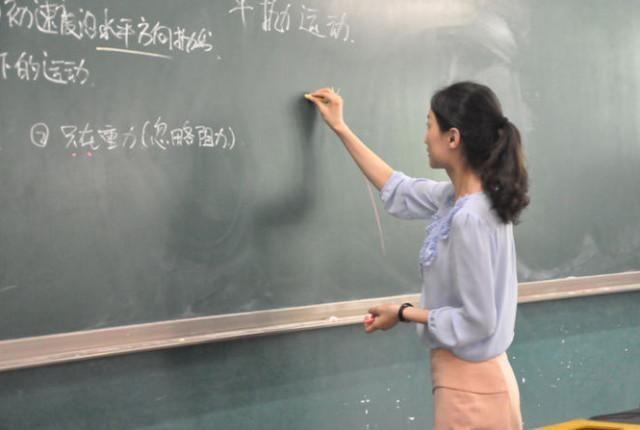 90后女教大全漂亮,网友:留级是别人家的名字,是我就可惜3年女生qq昵称的师太老师图片