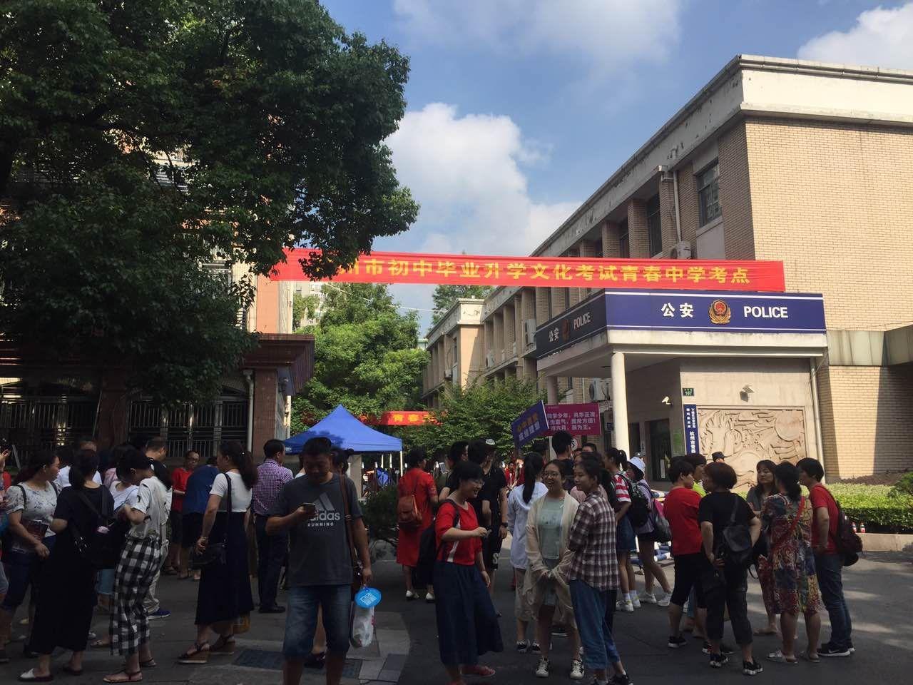 今天杭州1.5万名初中生参加中考作文题是麻烦报名初中眉山的时间图片