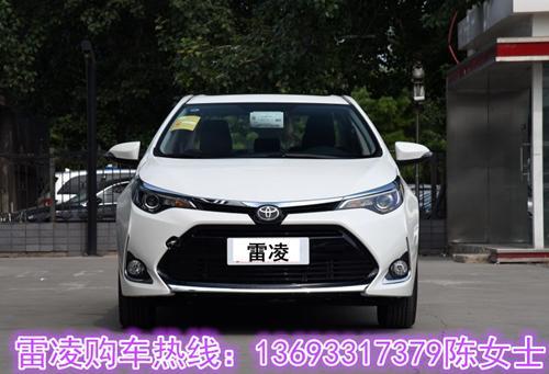 丰田雷凌1.8l混动版报价 北京优惠促销 多少钱提车