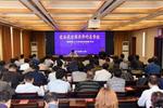 陕西掀起学习宣传宪法热潮