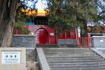 法海寺:历史最悠久的明代壁画