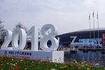 电子政务成果点亮数字中国建设峰会