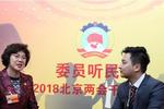 """张丽华委员:开放""""共享运动场""""满足市民健身需求"""