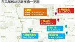 """广州8大板块二手价格地图曝光!年底淘""""笋盘""""机会大"""