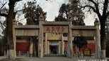 中国最贵的十大景区排行,九寨沟仅排第6,第一除非家里有矿