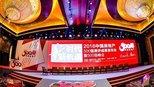 【重磅】2018中国房企500强发布,河南本土房企表现亮眼