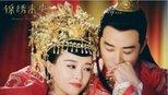 看了唐嫣父母的照片,才知道唐嫣长成这么美真不容易!