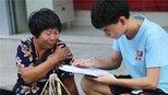 湖南科技学院大学生走进江永 着力推动瑶乡发展