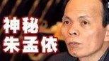 20年时间从小包工头到低调买下万达,传言比马云王健林还有钱