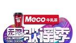 江苏卫视放大招,薛之谦领衔的新综艺,但名字遭到众多网友吐槽!