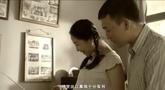 庆祝改革开放40周年系列微电影——印记