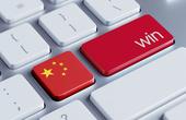 中国改革开放红利惠及世界