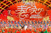 北京台春晚再创佳绩  五年蝉联三项核心数据冠军
