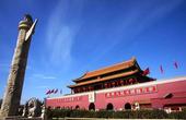改革开放是中国共产党人的一次伟大觉醒