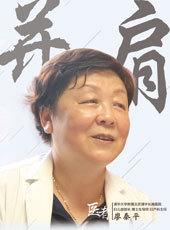 清华大学附属北京清华长庚医院妇产科主任 廖秦平
