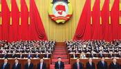 陈述:科学把握中国社会主要矛盾的变化